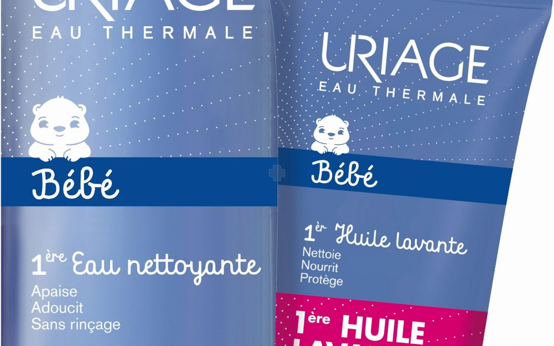 Uriage baby promo